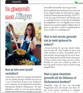 press 14 interview asian news